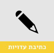 icons-eduyut