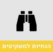 icons-mashkifim
