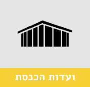 icons-vaadot