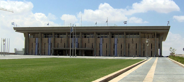 Weekly Knesset Update: The Fight on Poverty and The Budget