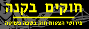 logo_homepage_hakika-10