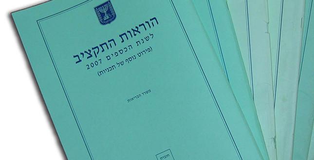מצב קשה אך יציב: התקציב כברומטר לדמוקרטיה הישראלית