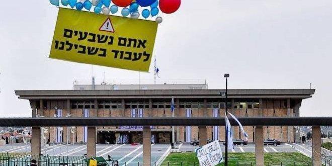 כנס החורף של הכנסת נפתח – מאבקי התקציב במרכז