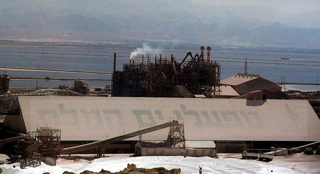 המדינה מודה: אין פיקוח על הכסף שמועבר למפעלי ים המלח