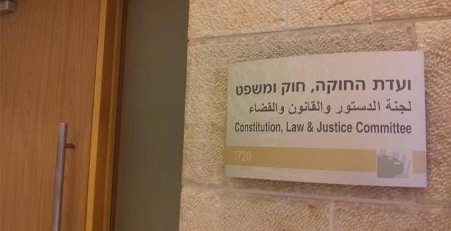 ועדת החוקה אישרה מילוי טפסים הנוגעים לירושה באמצעות האינטרנט