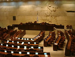 250px-Knesset_Hall