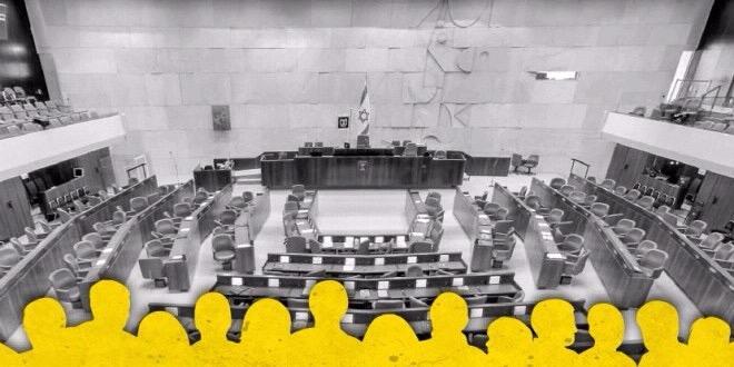 השבוע בכנסת: חוק ההדחה, הגבלת מספר תיקים לעובד סוציאלי והמלחמה בבולענים