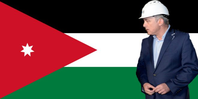 """משרד האנרגיה ל""""משמר"""": פרטי עסקת הגז עם ירדן הם סוד מסחרי"""