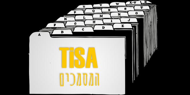 הסכמי טיסא: המסמכים